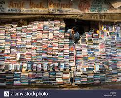 Satmak istediğiniz kitaplarınız varsa bugün bizi arayın.Kitaplarınızı İstanbul İlçelerindeki herhangi bir yerden toplayabiliriz.Ayrıca plak, CD'ler, haritalar, baskılar, eski dergiler, fotoğraflar, eski çizgi romanlar, kartpostallar ve efemera satın alıyoruz.